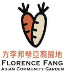 Logo- Florence Fang Asian Community Garden 2