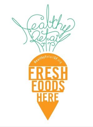 HRSF crop logo 2