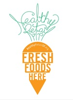 HRSF crop logo